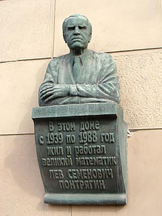 Лев Семёнович был активным общественным деятелем.