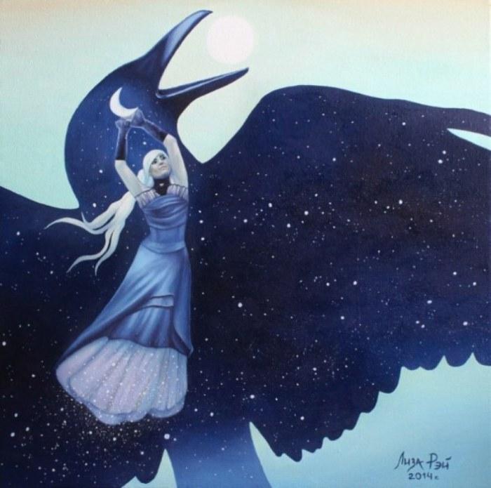 Девушка небо, девушка ночь.