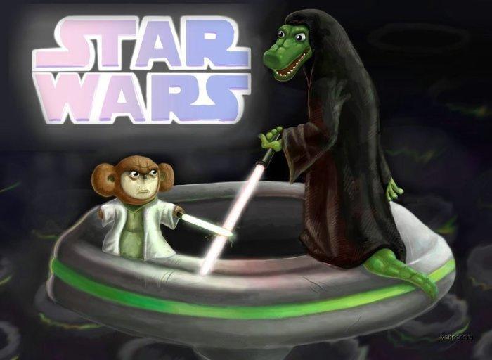 Звёздные войны.