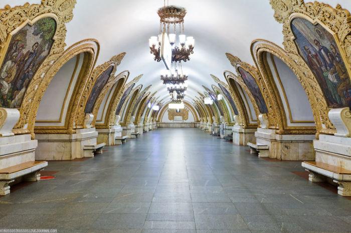 Станция метро - Киевская.