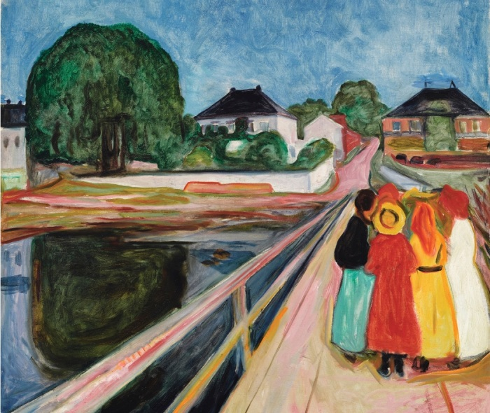 Девушки на мосту. \ Фото: 112.ua.
