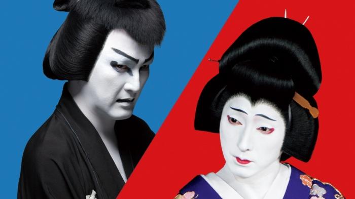 В театре кабуки используют сценические имена. \ Фото: hierautheatre.wordpress.com.
