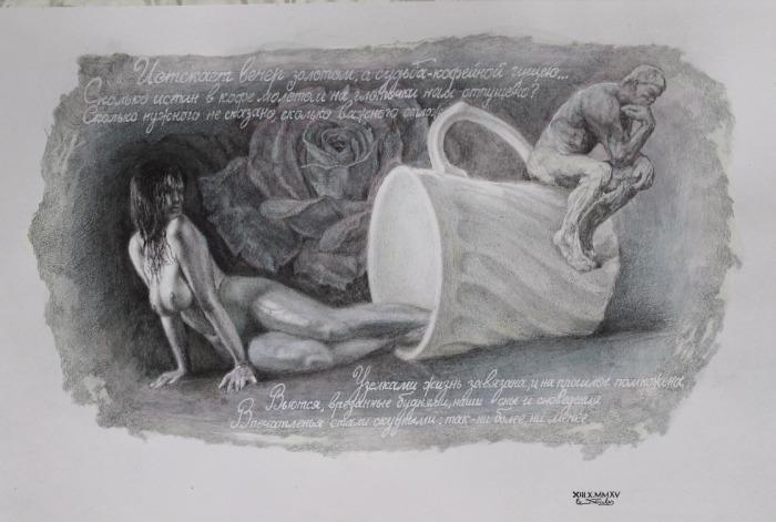 Мыслитель Родена. Автор: Александр Ботвинов.