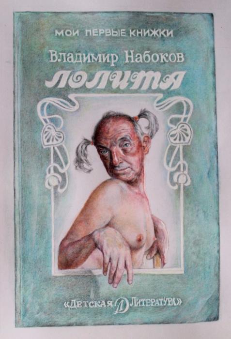 Мои первые книжки. Автор: Александр Ботвинов.