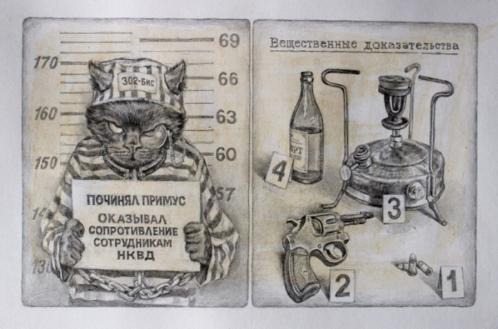 Вещественные доказательства. Автор: Александр Ботвинов.