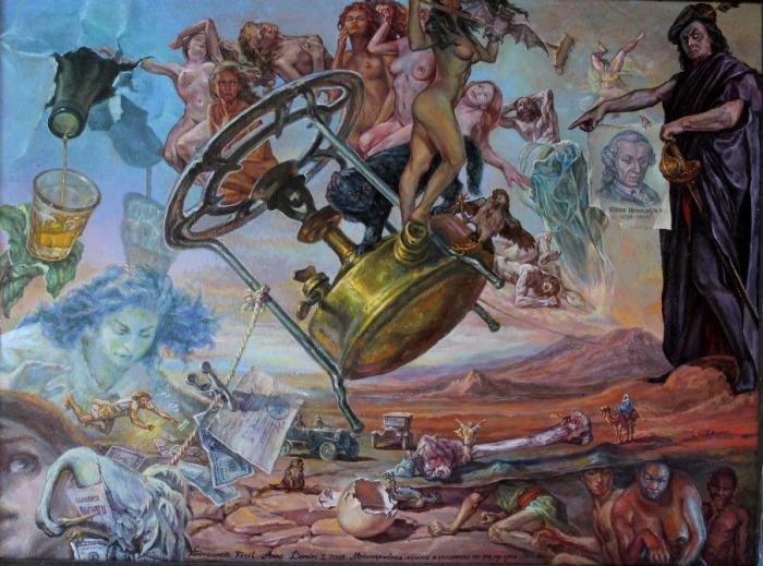 Мессир. Автор: Александр Ботвинов.