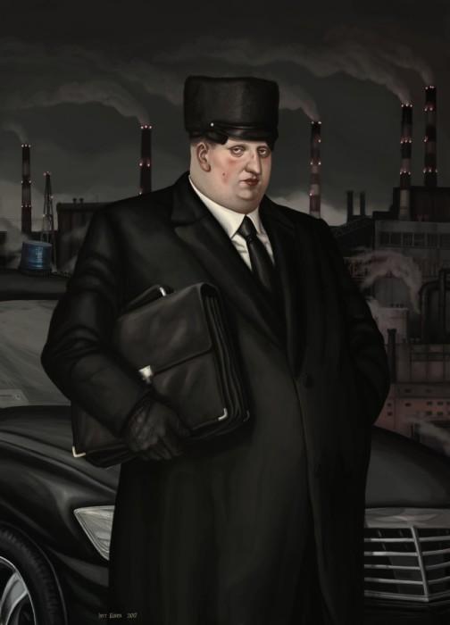 Господин Айзен. Автор: Александра Железнова.
