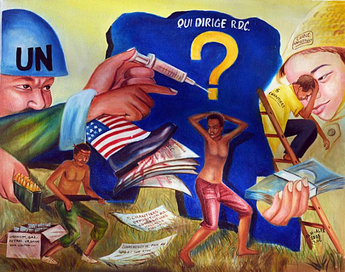 А ты знаешь, кто и что правит Конго?! Автор: Alfi Alfa.