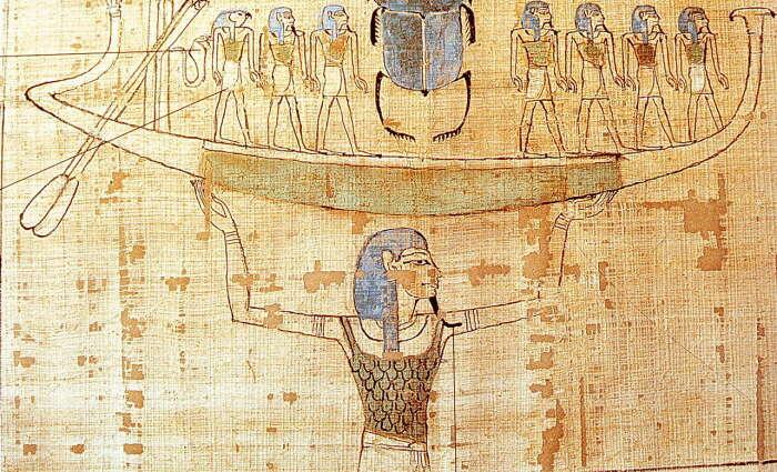 Египетский бог Нун. \ Фото: pt.slideshare.net.