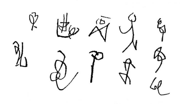 11 символов культуры Дауэнкоу. \ Фото: yandex.ua.