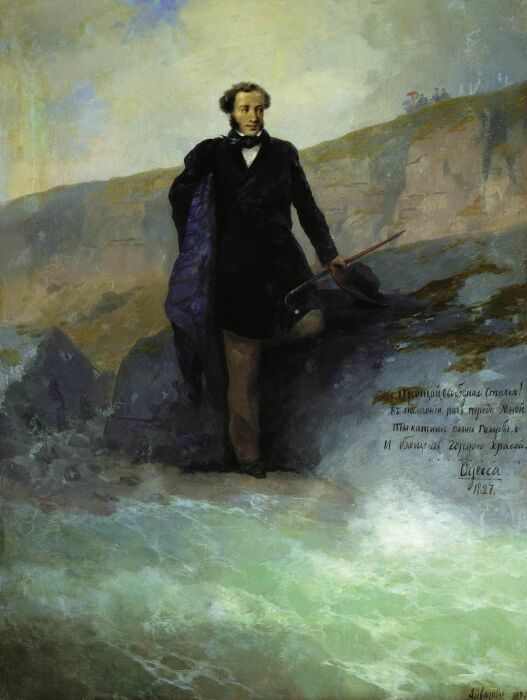 А.С. Пушкин на берегу Черного моря, 1897 год. \ Фото: wordpress.com.