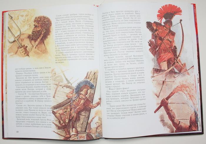 Илиада. Троянская война. \ Фото: fantlab.ru.