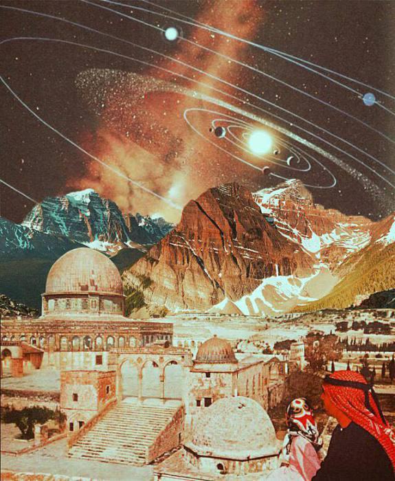 День Иерусалима. Автор: Ayham Jabr.