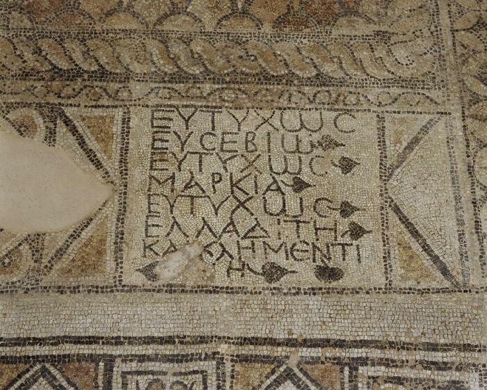 Раннехристианская мозаика на византийском доме с надписью, желающей счастья семье, живущей внутри. \ Фото: mbp.gr.