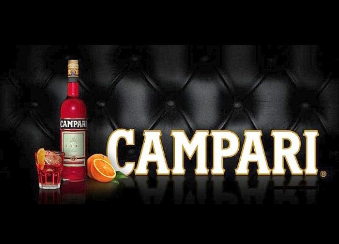 Кампари.