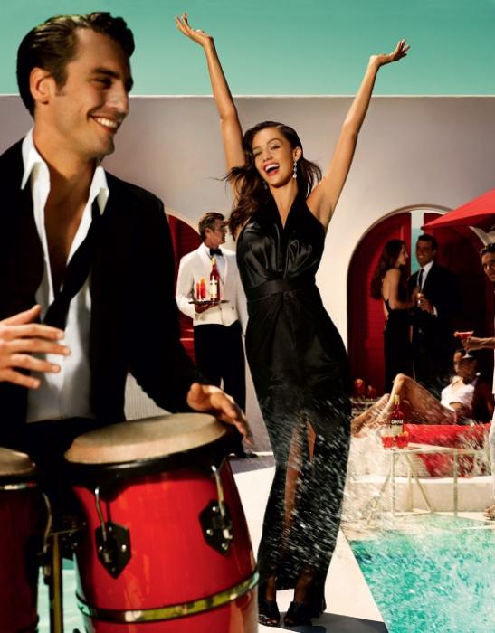 Вечеринка в стиле Campari.