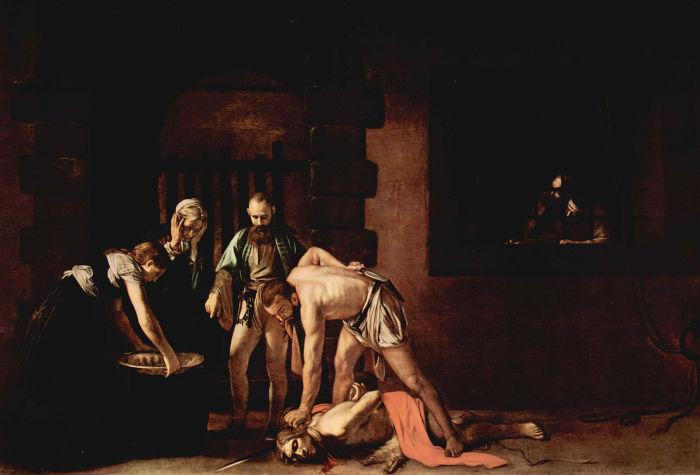 Обезглавливание Иоанна Крестителя.