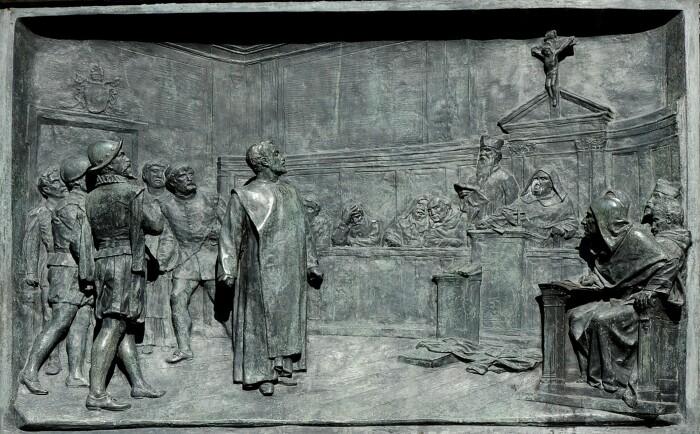 Испытание Джордано Бруно римской инквизицией. \ Фото: google.com.