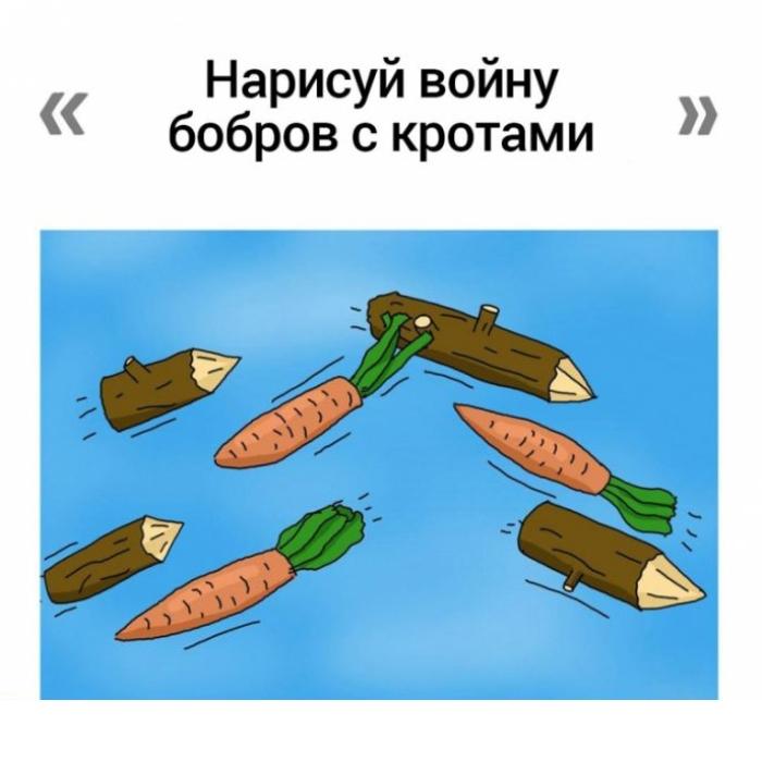 Морковка против бревна. Автор: Chilik.