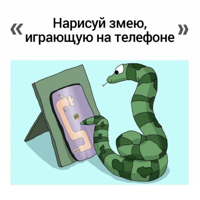 Змейка. Автор: Chilik.