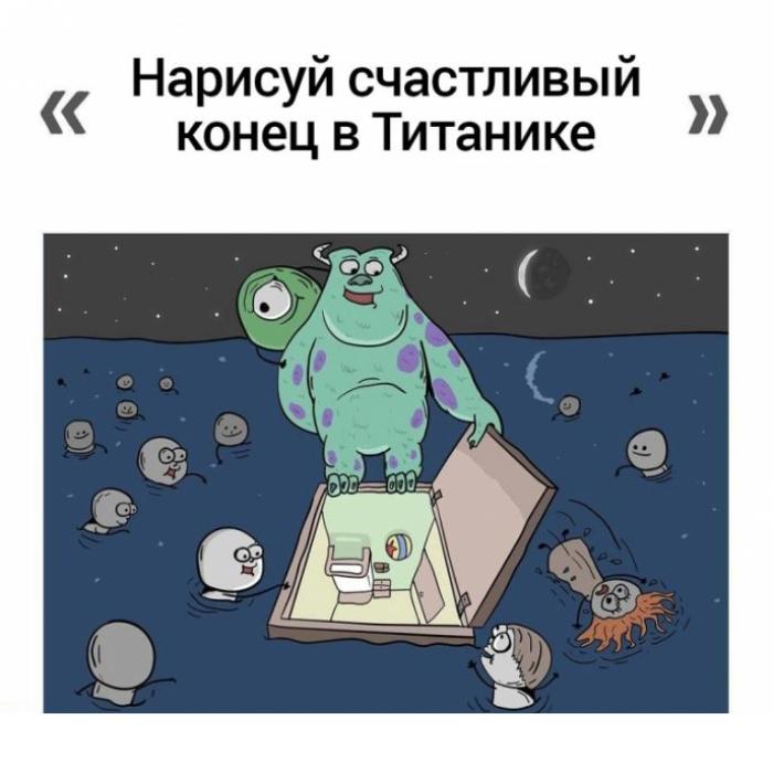 Выхода нет только из гроба. Автор: Chilik.