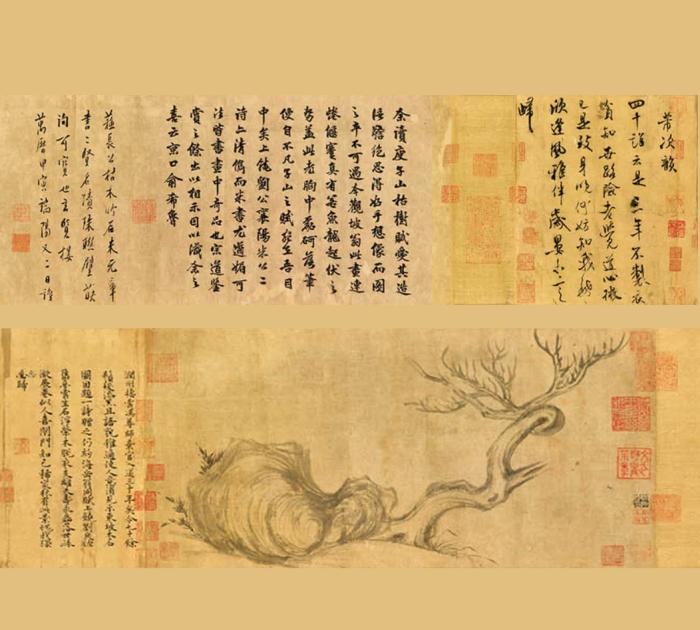 Дерево и камень, 1037-1101 гг. \ Фото: yandex.ua.