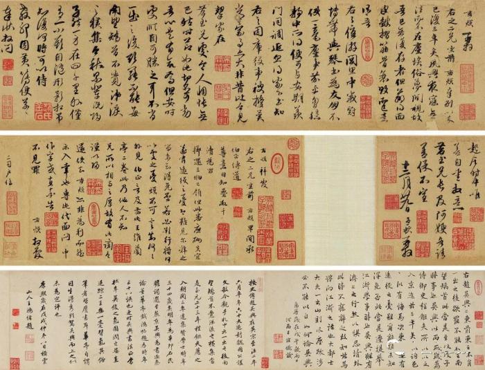 Буквы в письмах так же красивы по смыслу, как и по стилю. \ Фото: m.sfrx.cn.