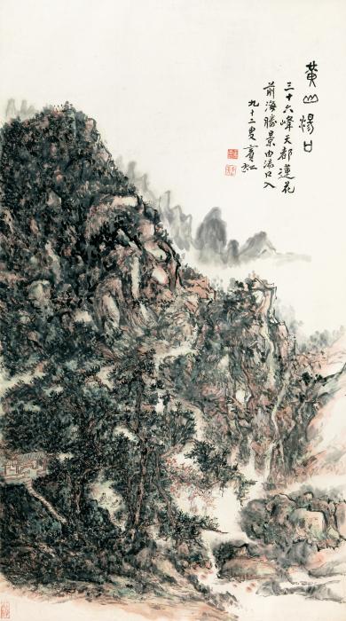 Жёлтая гора, 1955 год. \ Фото: cguardian.com.hk.