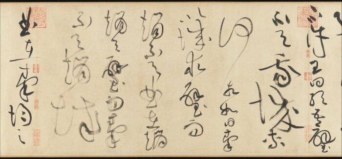 Ди Чжу Мин, 1045-1105 гг. \ Фото: twitter.com.