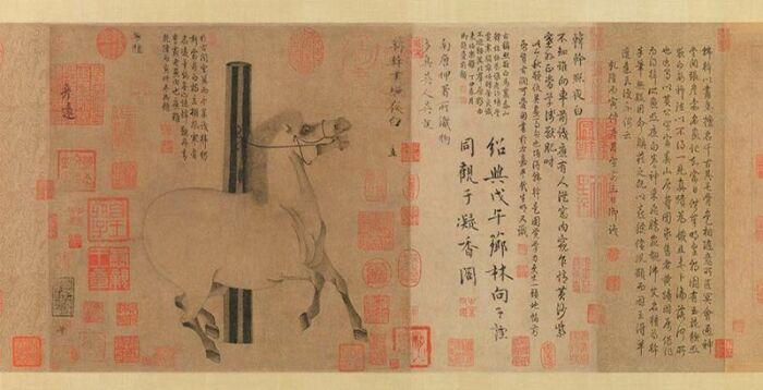 Сияние Ночи, Хань Гань, около 750 года. \ Фото: flero.ru.