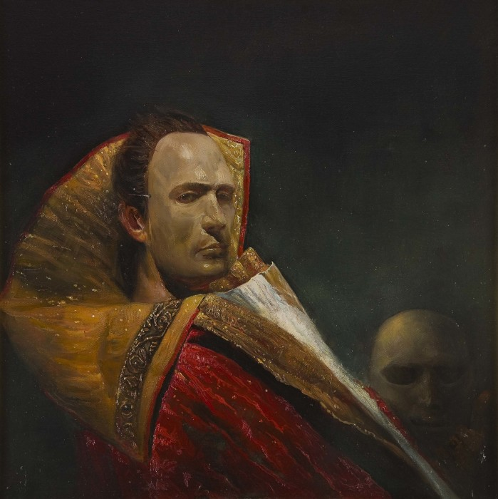 Тайна маски. Автор: Dariusz Kaleta.