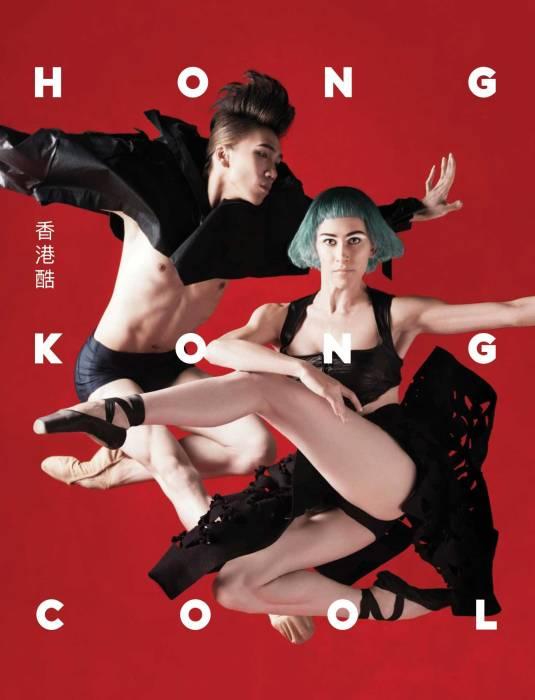 Дизайн и танцы^ Новая рекламная компания Гонконгского балета. Авторы: Design Army и Dean Alexander.