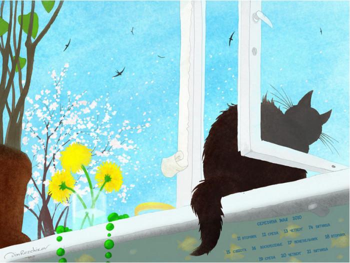 Май, кошка в окне. Авторские  работы Дмитрия Резчикова (Dim Rezchikov).