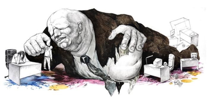 Правительственные игры. Автор: Дмитрий Лигай.