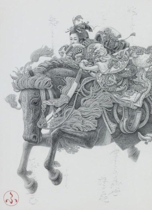 Удзумаки, 2014 год. Автор: Futaro Mitsuki.
