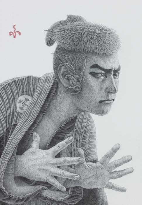 Шараку, 2017 год. Автор: Futaro Mitsuki.