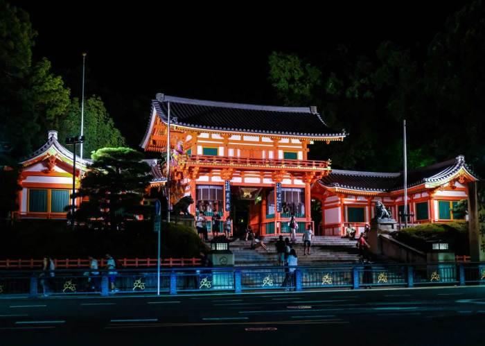 Храм Ясака. \ Фото: japanobjects.com.