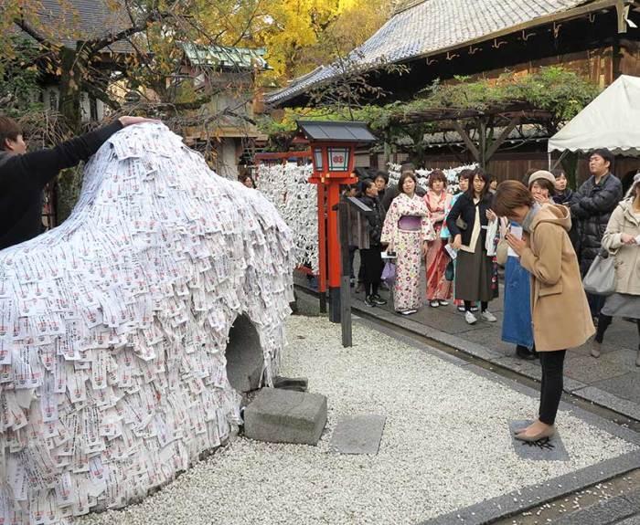 Энкири. \ Фото: japanvisitor.com.