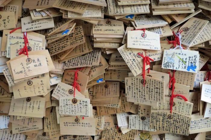 Деревянные таблички. \ Фото: japanvisitor.com.