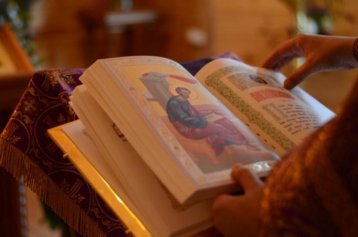 Чтение Евангелие. \ Фото: vk.com.