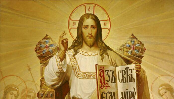 Иисус - Я Свет миру! \ Фото: youtube.com.