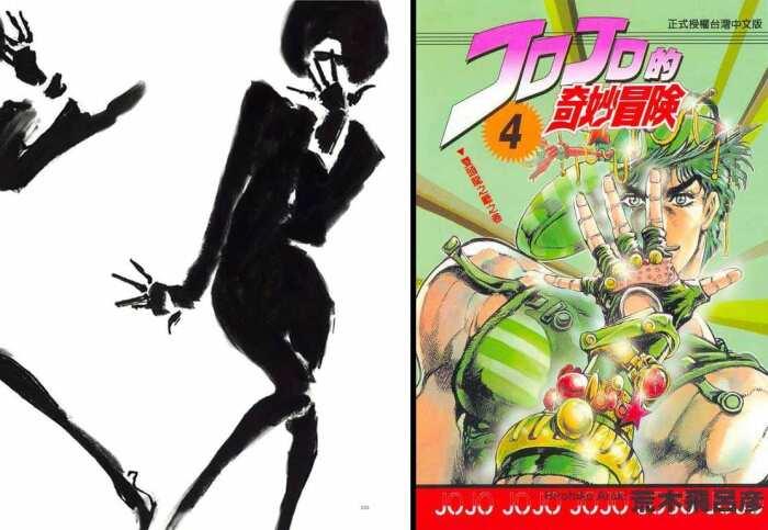Слева направо: Сознание тела Тони Вирамонтес, 1983 год. \ Фото: amazon.com. \ Обложка Невероятные приключения ДжоДжо, четвёртый том, 2004 год. \ Фото: comicvine.gamespot.com.
