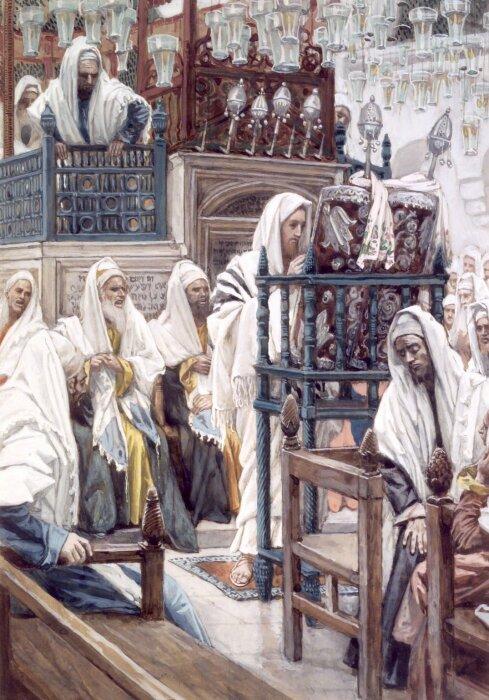 Иисус разворачивает книгу в синагоге, Джеймс Тиссо, 1886-1894 гг. \ Фото: cincinnatimennonite.org.