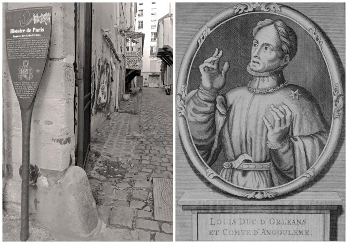Слева: Улица, на которой был найден разрубленный на части Людовик I, герцог Орлеанский. \ Фото: en.wikipedia.org.
