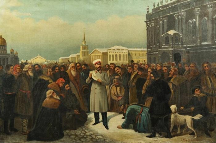 Александр II провозглашает освобождение крепостных. \ Фото: gettyimages.com.