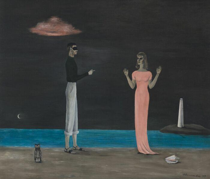 Ухаживание, Гертруда Аберкромби, 1949 год. \ Фото: twitter.com.