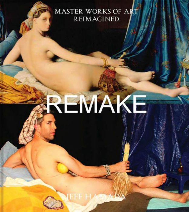 «Remake Project».