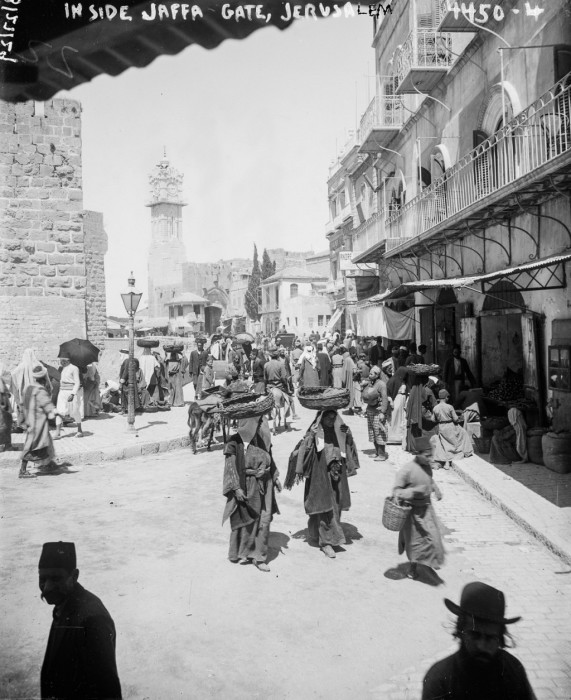 Иерусалим, 1915 год.