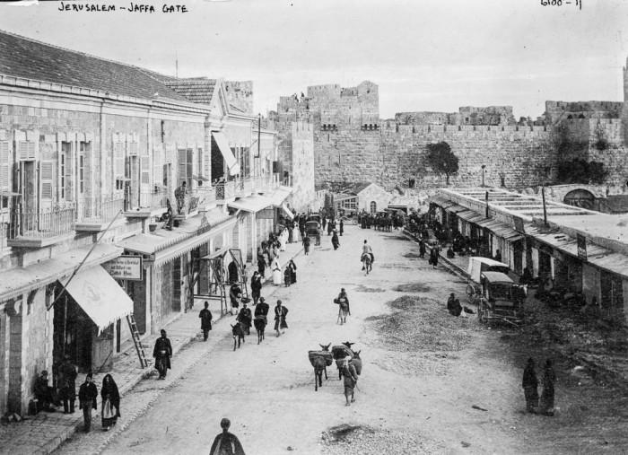 Древний город Иерусалим, 1900 год.