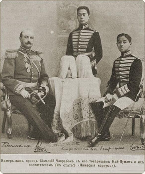 Принц Сиама с товарищами. \ Фото: dlyakota.ru.